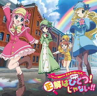 Tantei Opera Milky Holmes OP Single - Seikai wa Hitotsu! Ja nai!!