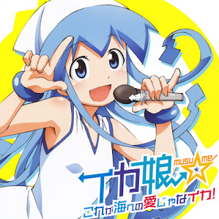 Shinryaku! Ika Musume Image Song Single - Kore ga Umi e no Ai Janai ka!
