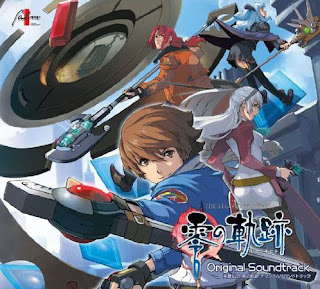 The Legend of Heroes Zero no Kiseki Original Soundtrack