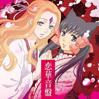 Otome Youkai Zakuro Original Soundtrack
