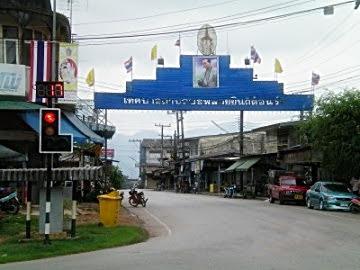 Trat, Gemstone market