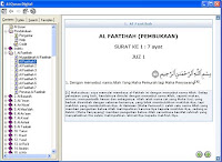 Al_Quran_digital_screenshot
