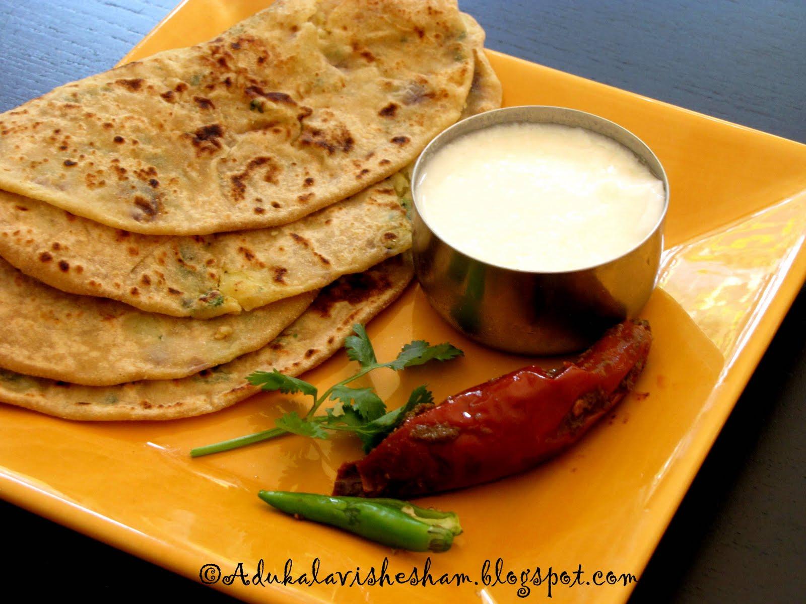 Adukala vishesham aloo paratha aloo paratha forumfinder Image collections