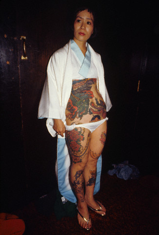 Dragon Tattoo on Top Tattoo Designs  Japanese Dragon Tattoo