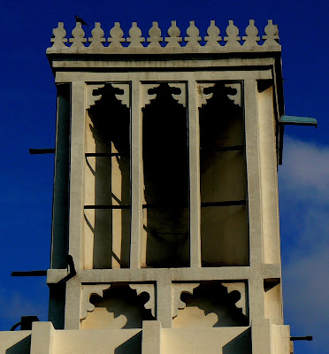 Tradtional wind tower in Al Najada souq
