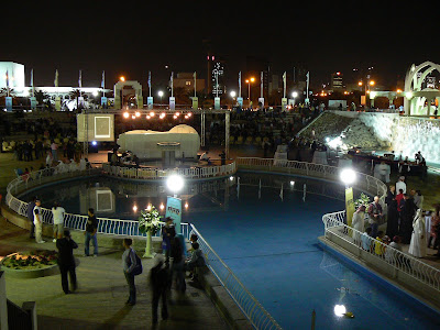 The auditorium in Al Bidda park