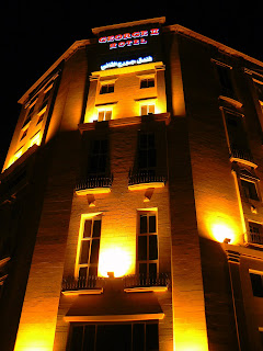The George II hotel in Bin Mahood Area: one of Doha's newest hotels