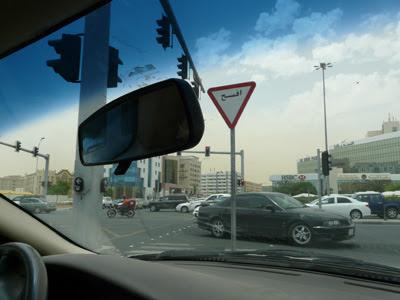Al Sadd traffic lights.