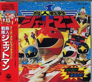 Recopilacion videojuegos Sentai Choujin_Sentai_Jetman-03