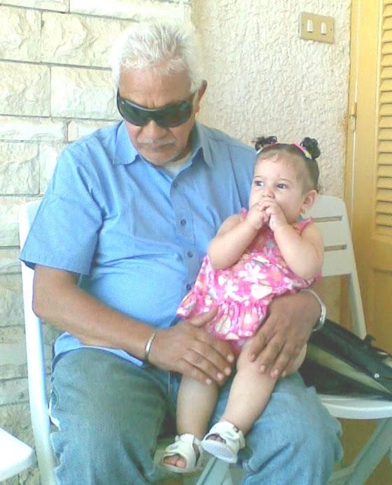 Jamila & Farouk July 2008