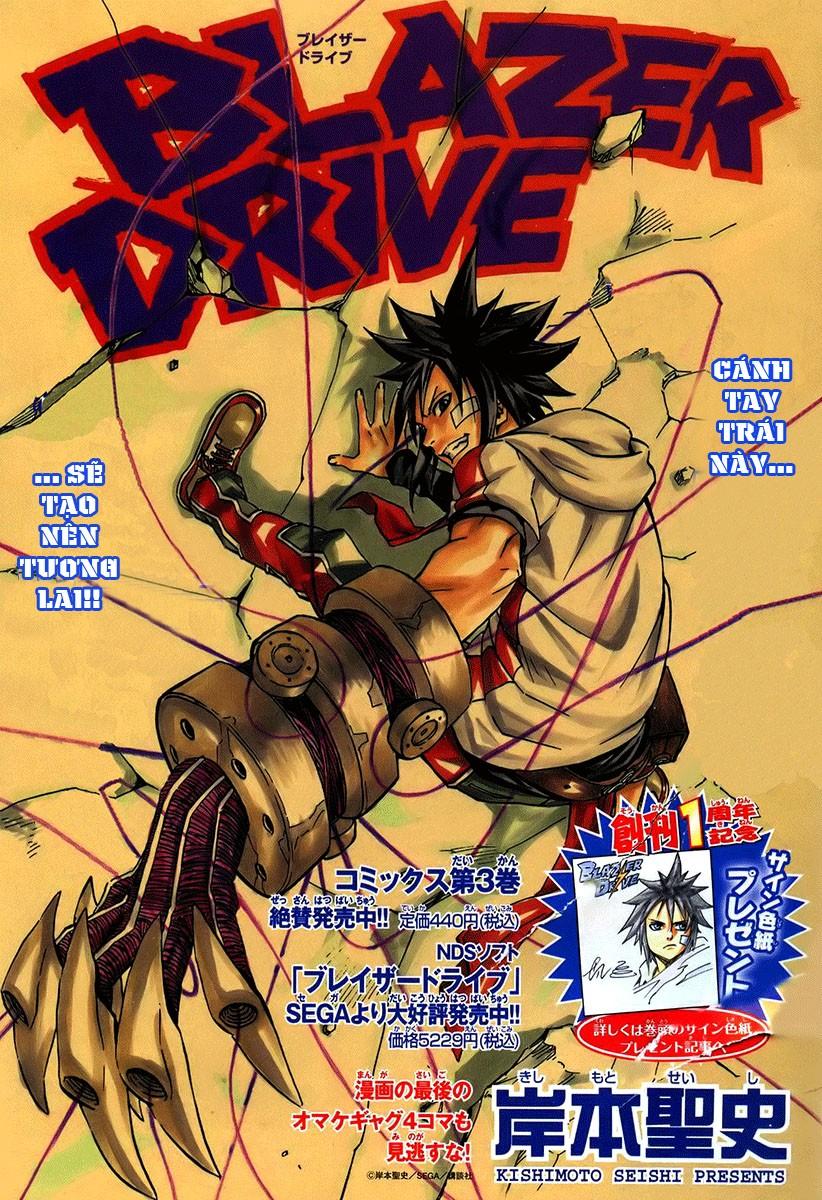 Blazer Drive Chap 15 - Next Chap 16