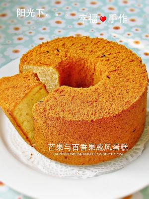 Passion Fruit Cake Premking
