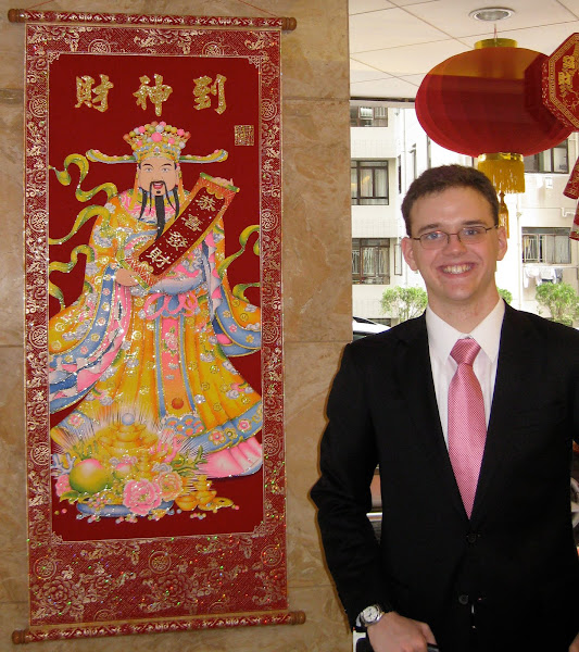 柯 长老 (aka Elder Christensen)