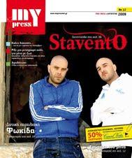 MyPress Τεύχος 12
