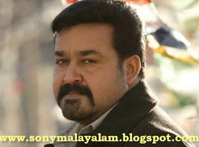 sagar alias jacky malayalam