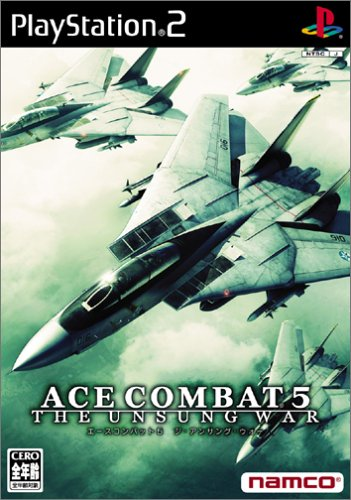 Ace Combat 5   The Unsung War [PS2]