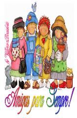 cartao da amizade oferecido-VALERIA BRAIDOTTI