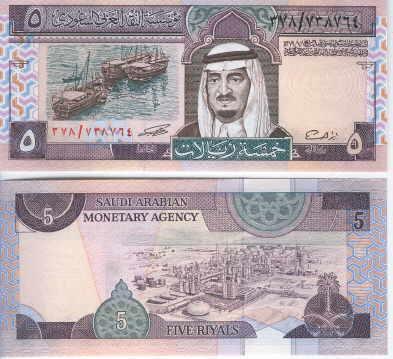 saudi rial