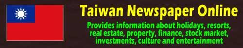 Taiwan Local Newspaper Online