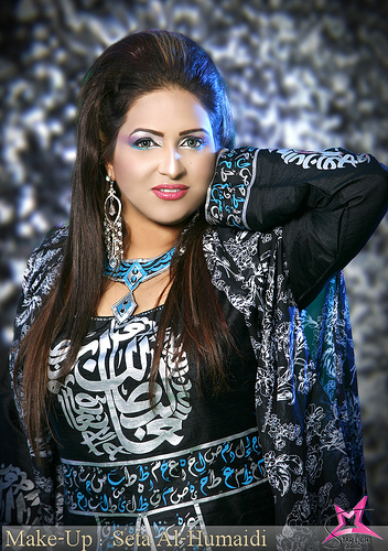 heavy arabic makeup. arabic makeup photos.