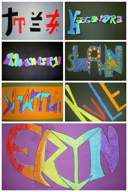 Grade 7 - Illustrated Name Designs