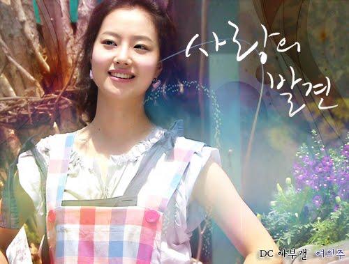 Profil aktris] ulangtahun bebarengan, moon chae won!