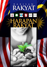 BARISAN RAKYAT BLOGGER