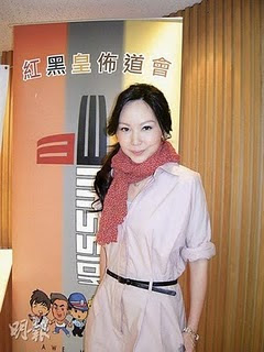 Macy Chan