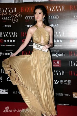 Crystal Liu 2010 Bazaar Charity Night