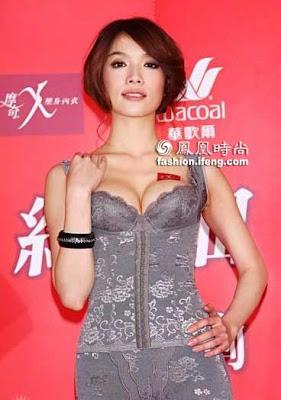 Janel Tsai Wacoal Bra