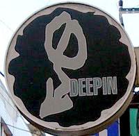 Deepin Jeonju