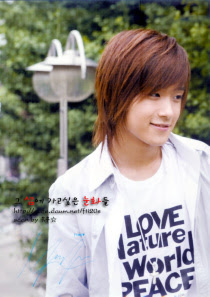 Lee Jae Jin FT Island