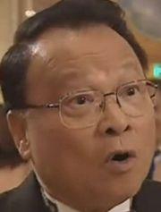 Chu Wai Tak