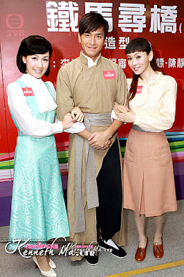 Kenneth Ma A Fistful of Stances