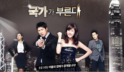 Secret Agent Miss Oh
