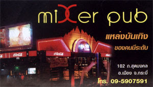 Mixer Pub Krabi Thailand