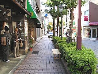 gifu street