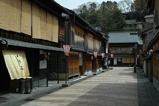 tea house higashi chayamachi