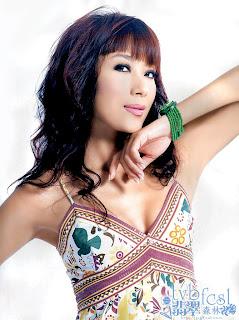 tavia yeung