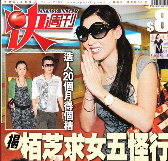 Leon Lai becomes a father; Shu Qi congratulates him
