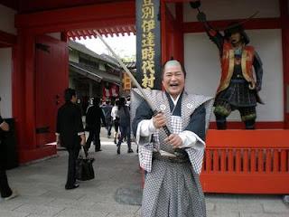 samurai at Date Jidai Mura Ninja
