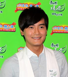 joe cheng taiwan actor