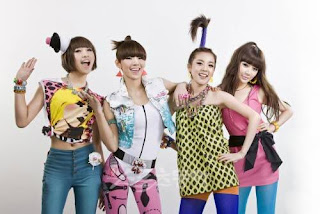 2NE1 korean girl