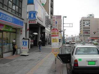 asahikawa terminal