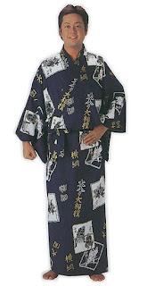 sumo design yukata