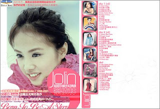jolin   tsai born to be a star