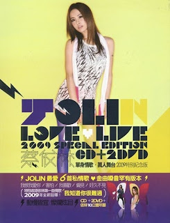 jolin   tsai love and live 2009