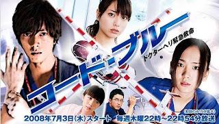 code blue season 2