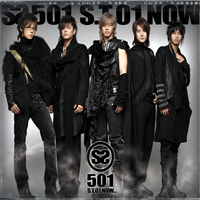 SS501 album S.T.01 Now