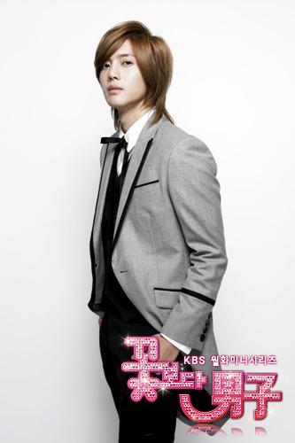 "2009 Korean Drama Boys Over Flowers (South Korean version of ""Meteor"
